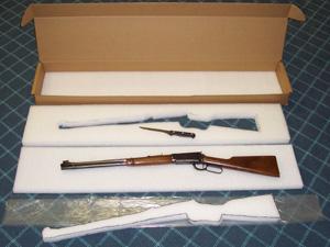 rifle boxes spacer.gif